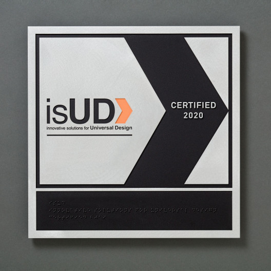 isUD Aluminum Plaque